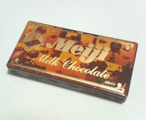 Meiji_01