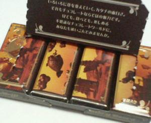 Meiji_02
