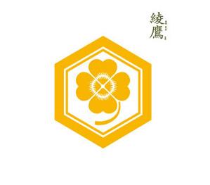 Ayataka_2